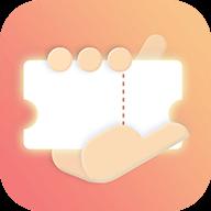 抢券神器app手机版