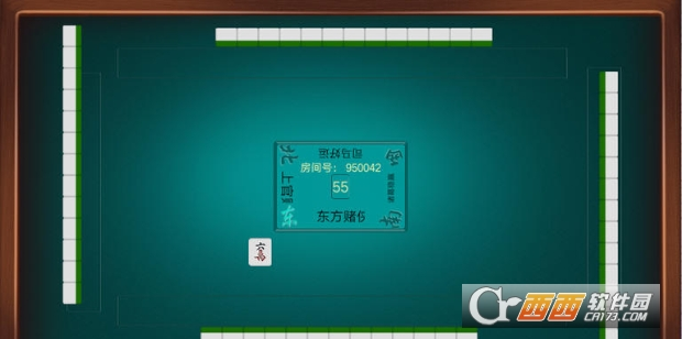 麻将宝 v1.0 安卓版