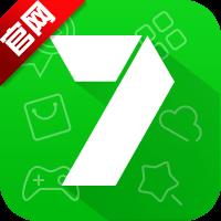 7723游戏盒子2021最新版4.2.1
