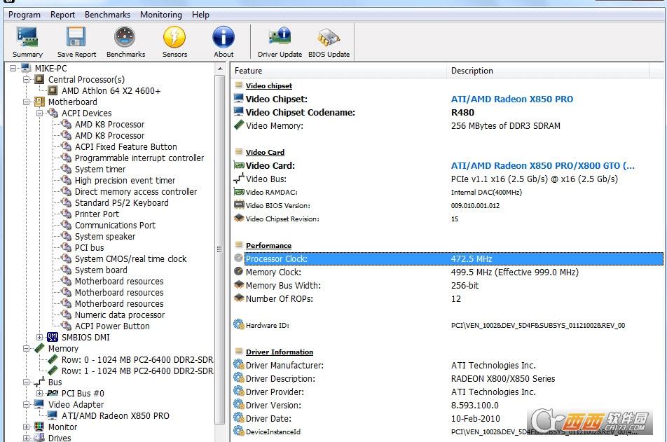 HWiNFO for Windows v5.86官方安装版32位+64位
