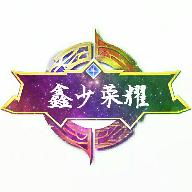 XS王者荣耀美化抖音版