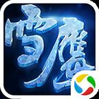 雪鹰领主安卓版v1.8 最新版