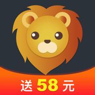 金狮智投2.2.2安卓版