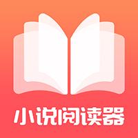 看书小说2.3.5