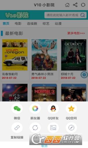荣耀V10视频播放器 1.0.2手机版