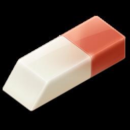 Privacy Eraser Pro绿色汉化版