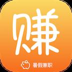 网赚赚钱神器app1.0安卓版