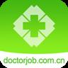中国卫生人才网官方app