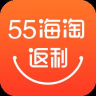 55海淘返利app