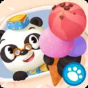 熊猫博士的冰淇淋车游戏v1.9 安卓版