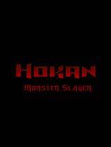 Hokan怪物杀手 免安装硬盘版