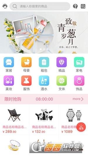 点赞猫ios 1.0.0苹果版