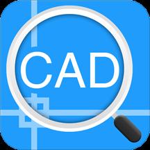 迅捷CAD看图v1.6.3 安卓版