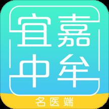 宜嘉中牟app