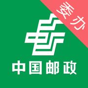 中邮车助手app