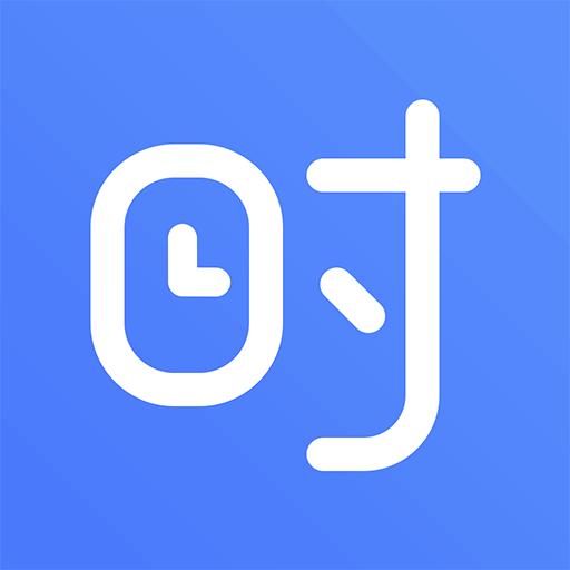 时光序最新版v3.13.3 安卓版