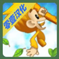 猴子香蕉汉化版