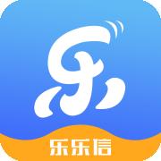 乐乐信贷app