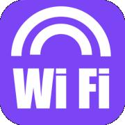 wifi万能密码器