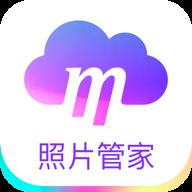 和彩云手机客户端4.2.0官方版