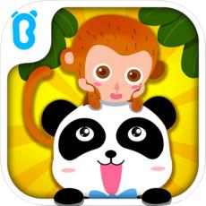 动物乐园-宝宝巴士9.21.100 iOS版