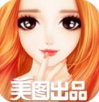 美美小店梦幻衣橱安卓版v1.5.2