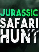 侏罗纪公园狩猎 免安装硬盘版