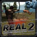 真实猎人模拟2游戏