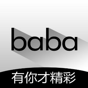 巴巴闲着app最新版