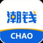 潮钱网app