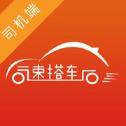 速搭车司机app