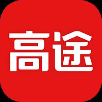 高途课堂app