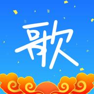 天籁K歌appV5.0.1.1 官方最新版