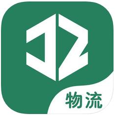 九州运车物流版app