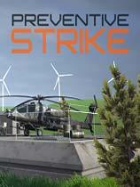 预防性打击Preventive Strike 免安装绿色版