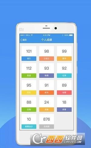 中考志愿填报助手app 1.9 最新版