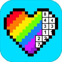 彩虹数字填色v1.2.4 官方版