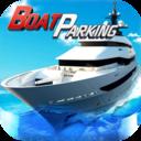 单机游戏模拟驾船游戏