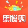 集悦购app