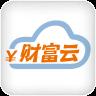 财富云伙伴app1.9.2安卓版