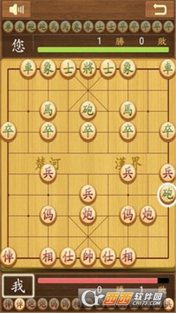 象棋的帝王手游
