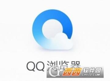 QQ浏览器拍照识题