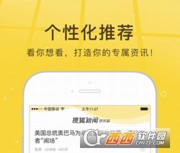 搜狐资讯搜狐号申请步骤