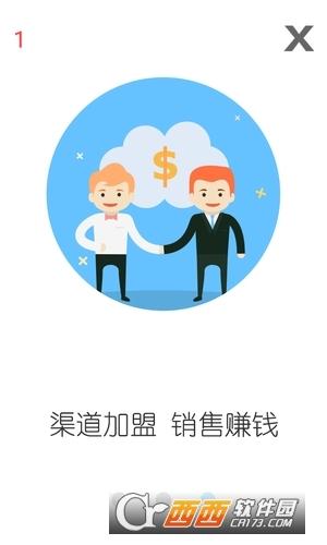 云服务平台app