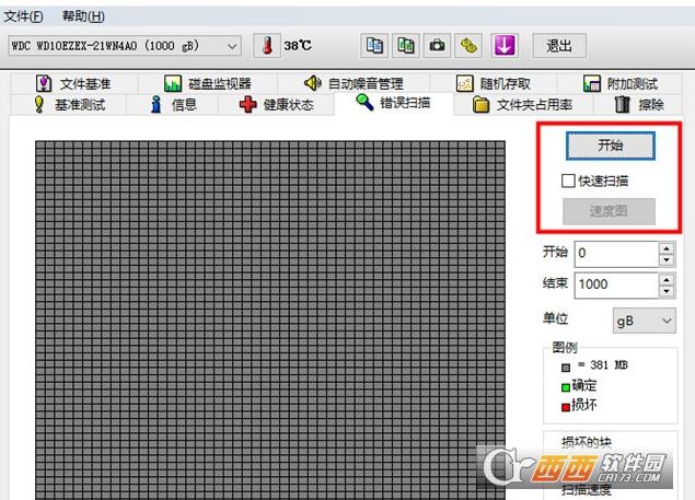 老牌的硬盘检测测试软件