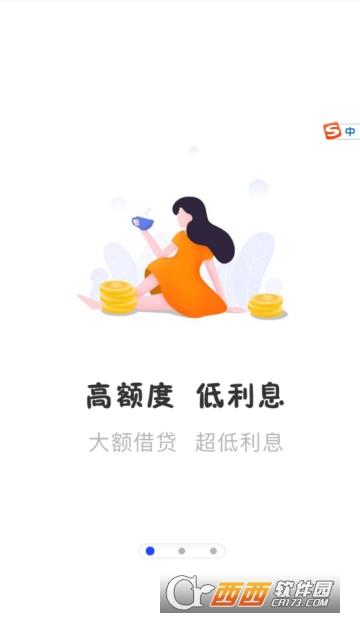 取享花 v1.0.7手机版