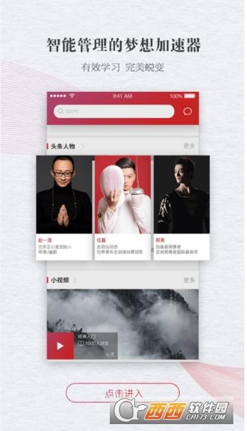 照见app v2.2.3