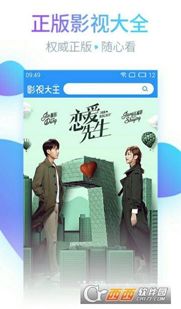 百草视频app 1.0安卓版