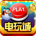 鱼丸捕鱼大作战安卓版v8.0.15.0.0最新版