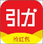 引力红包app